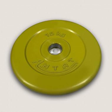 АНц-15. Диск «Антат» цветной обрезиненный 15 кг, посадочный диаметр 26, 31, 51 мм