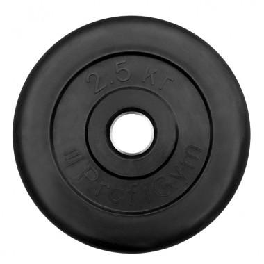 ДТР-2,5/26. Диск «Profigym» тренировочный обрезиненный 2,5 кг черный 26 мм (металлическая втулка)
