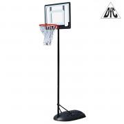 Баскетбольбольные стойки